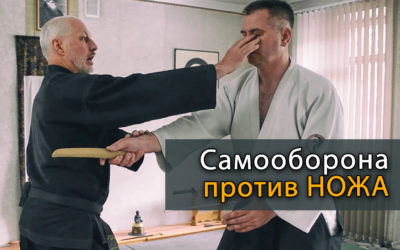 Захист від ножа – уроки самооборони проти ножа